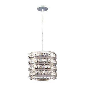 BRIGHTSTAR PENDANT FITTING 11W E14 CHROME PEN907